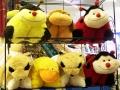 cuddly_toys_folkestone
